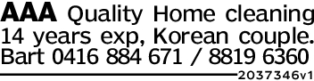 AAA Quality Home cleaning14 years exp, Korean couple.Bart 0416 884 671 / 8819 63602037346v1