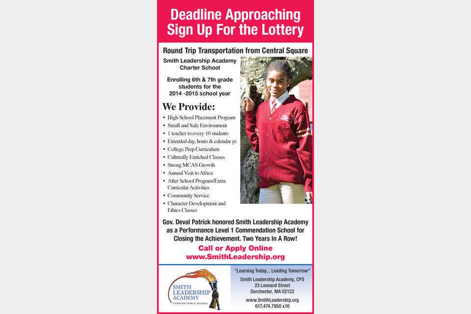 Helen Y. Davis Leadership Academy School - Education - Private Schools in Dorchester MA