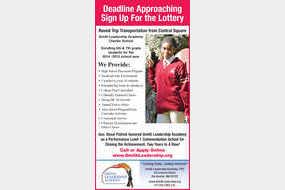 Helen Y. Davis Leadership Academy School in Dorchester, MA