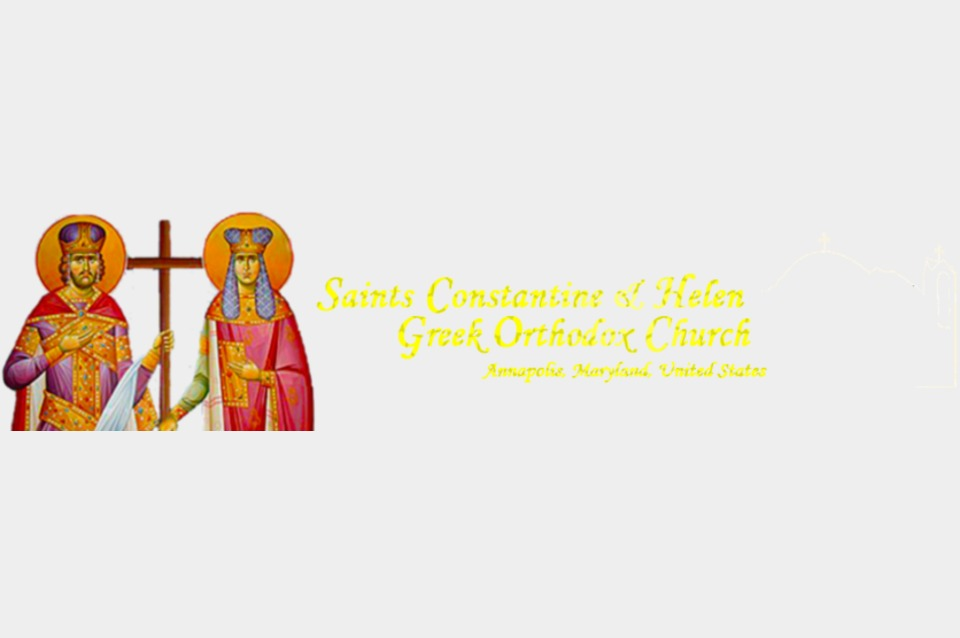 Ss. Constantine & Helen Greek Orthodox Church - Religion - Churches in Annapolis MD